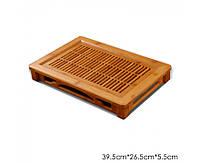 Чабань (чайный столик, чайная доска) Бамбук 39,5*26,5*5,5 см