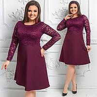 Женское платье-трапеция больших размеров с кружевом