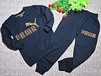 Детский спортивный костюм Puma черный на девочку на 4-12 лет.Турция