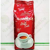 Кофе Gimoka Rosso Gran Bar зерно 1кг (12)