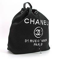 Рюкзак текстильный женский черный Chanel 93787
