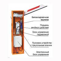 Пружина балансирующая (2816 - 3815 мм)