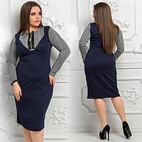Женское платье: Сарафан обманка