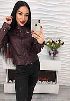 Модная, короткая, женская кожаная куртка с воротником стойка. Весна-осень 2018!