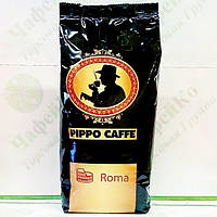 Кофе Pippo Caffe Roma зерно 10%араб./90%роб. 1 кг (12)