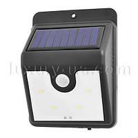 Настенный уличный светильник XF-6008-4SMD, 1x18650, PIR (датчик движения), CDS (датчик света), солнечная батарея, 1x18650