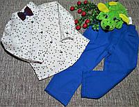 Детский  костюм  на мальчика нарядный Джентельмен с бабочкой голубые штаны,размер 2,3 года .Турция