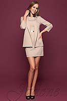 Офисное бежевое платье цвета Эвелин Jadone 42-48 размеры