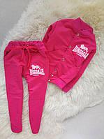 Детский спортивный костюм  Lonsdale с американкой розовый на девочку на рост 90-122см