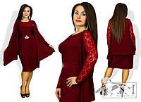 Батальное платье на вечер 54-64