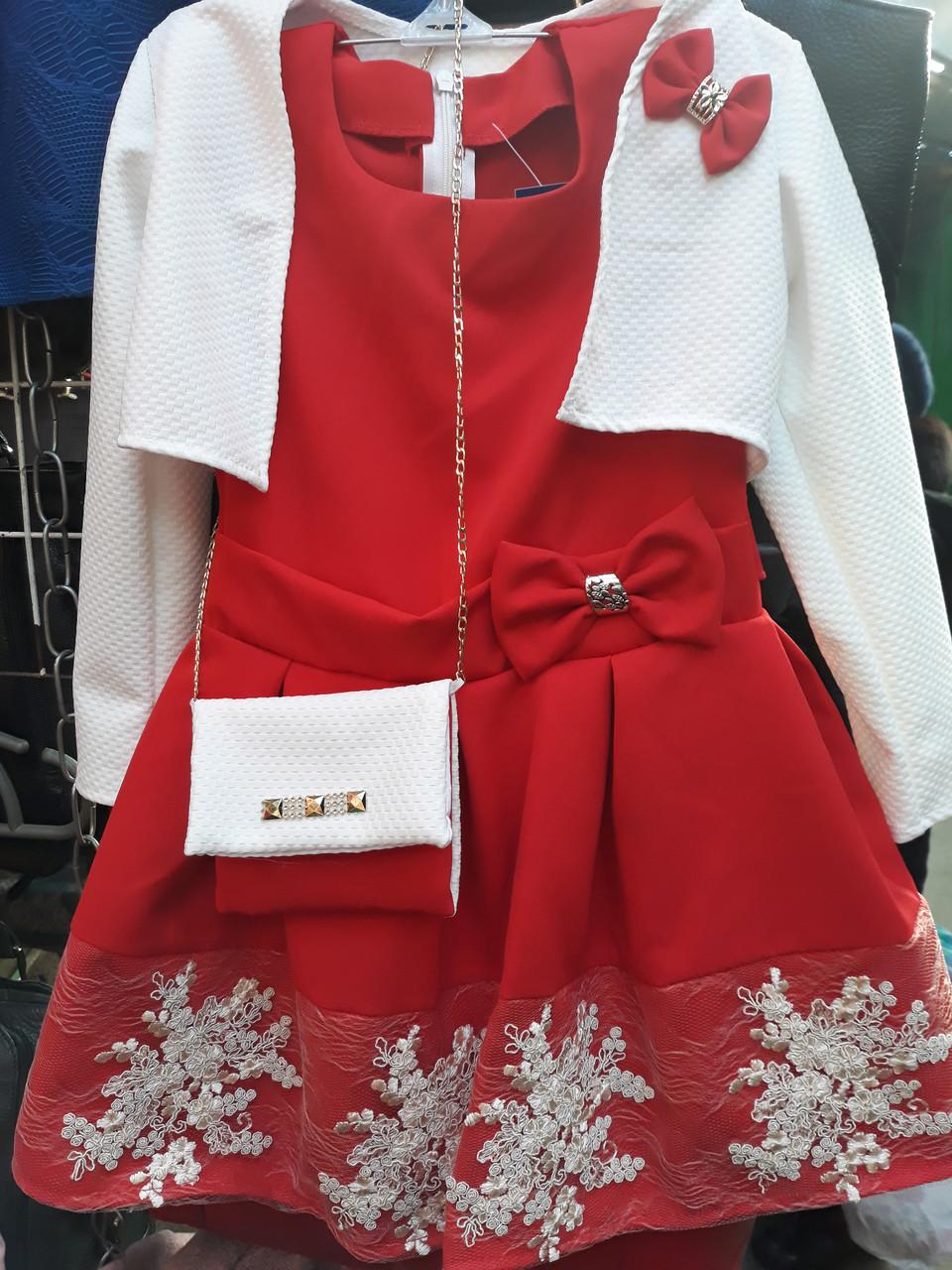 e0af3c39f05 Детское нарядное платье с болеро для девочки - Оптово-розничный магазин