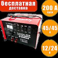 Зарядно-пусковое 200 А, для автомобильного аккумулятора, быстрая зарядка Boost, 12/24 В, 45/45 А, Erman EW 215