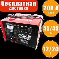 Зарядно-пусковое устройство для автомобильного аккумулятора Erman EW 215, 200А, быстрая зарядка Boost, 12/24 В