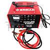 Зарядно-пусковое устройство для автомобильного аккумулятора Erman EW 215, 200А, быстрая зарядка Boost, 12/24 В, фото 2