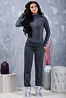 Костюм женский вязанный Ева (Темно Серый), фото 1