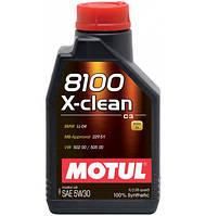 Motul 8100 X-clean 5w30 (С3)