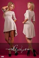 Платье 112 (02) , фото 1