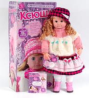 Многофункциональная интерактивная кукла «Ксюша» 5330, разговаривает на русском языке