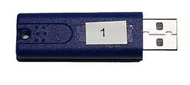 USB лицензия на 1-IP-cam для платы AT-xxxx Распродажа