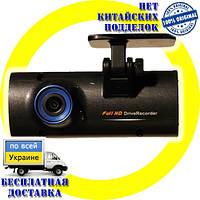 BlackVue Janus Full HD + Бесплатная доставка по Украине. Автомобильный видеорегистратор.