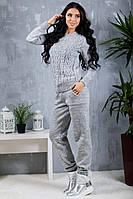 Костюм женский вязанный Сандра (Серый), фото 1