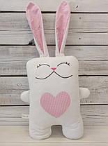 Мягкая игрушка подушка Strekoza Влюбленный Заяц 34см белый розовый