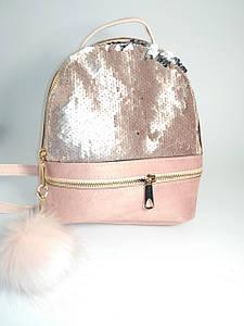 Рюкзак с паетками c брелком пушком розовый