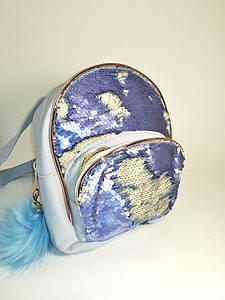 Рюкзак с паетками c брелком пушком голубой
