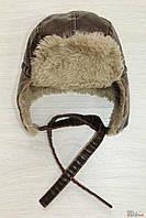 Шапка-ушанка с отворотом из исскуственного меха (45 см.)  No name 2000000042749