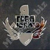 Зеркальные логотипы