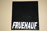 Брызговики FRUEHAUF (40*45)