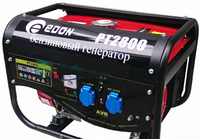 Бензиновый генератор EDON PT3000 - 2,8 кВт 220 V