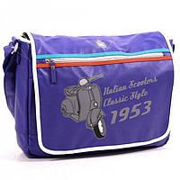 Синяя молодежная сумка из искусственной кожи Yes! арт. 551486