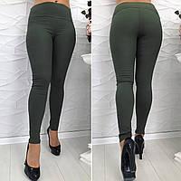 """Стильные молодежный брюки для пышных дам """" Джинс """" Dress Code"""