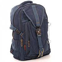 Вместительный подростковый рюкзак Goldbe арт. 2403Navy