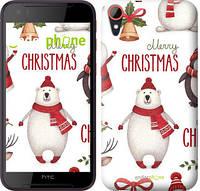 """Чехол на HTC Desire 830 Merry Christmas """"4106c-785"""""""