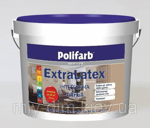 ExtraLatex 1,4кг, інтер'єрна латексна фарба ЕкстраЛатекс Polifarb
