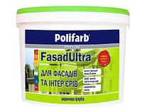 Fasad Ultra 7кг (фарба для фасадів та інтер'єрів Фасад Ультра) Polifarb
