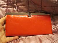 Кошелек портмоне женский ярко красный много отделов