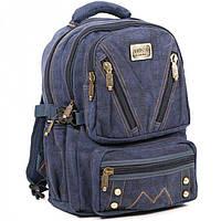 Молодежный рюкзак городского типа GoldBe арт. B255Navy