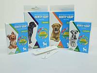 Контр Удар капли на холку для собак для щенков от 0,5 до 2 кг 0,5 мл