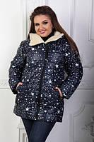 Куртка женская зимняя в звезды