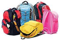 Сумки | рюкзаки