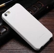 Кожаный чехол флип для iPhone 5 5S белый