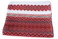 Тканый свадебный рушник «Аншлаг новый» 2,4 м, фото 1