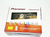 Автомагнитола пионер Pioneer 574 Usb+Sd+Fm+Aux+ пульт, фото 6