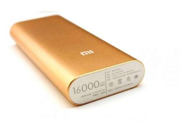 Портативное зарядное устройство Xiaomi 16000 mAh
