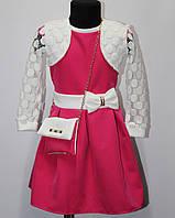 Детское платье с сумочкой Класика рост 98-116