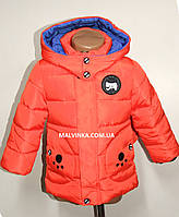 Куртка на мальчика с рюкзаком M,L,XL,2XL оранжевая арт 8056.