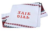 Тканый рушник с вышивкой «Хліб сіль», фото 1